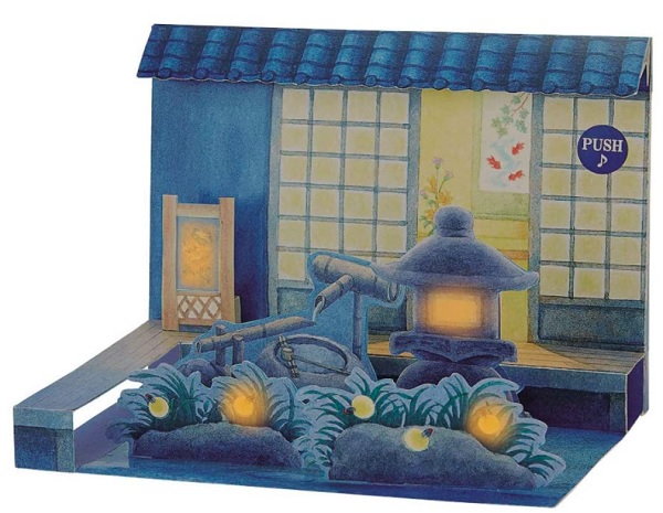 Japanese Garden Lights and Sounds Pop Up Greeting Card