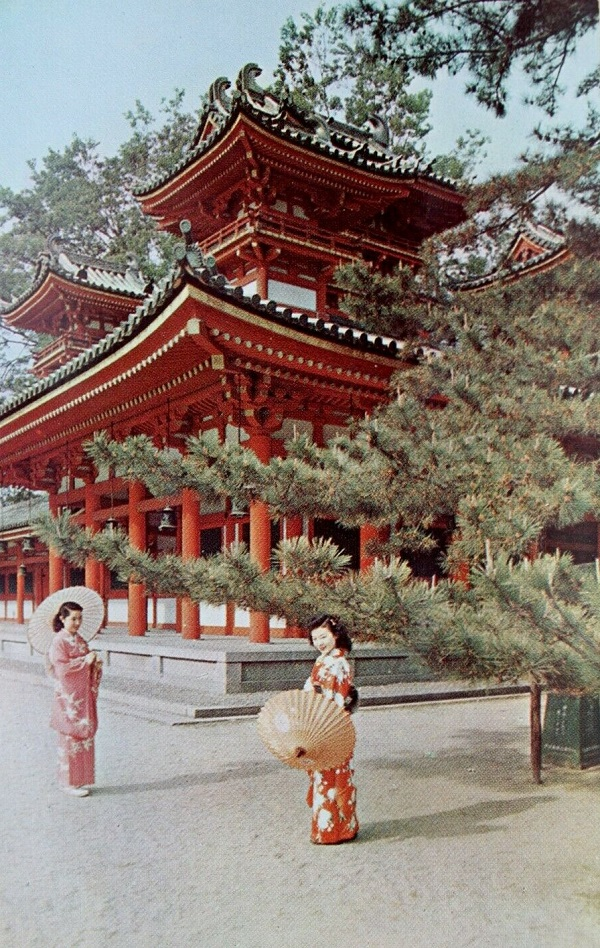 Two Ladies at the Heian Shrine Kyoto Japan Postcard